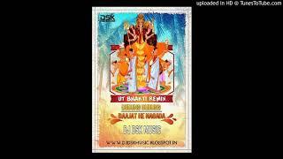 Dudung Dudung Baajat He Nagada Cg Bhakti Remix DJ DSK 2018