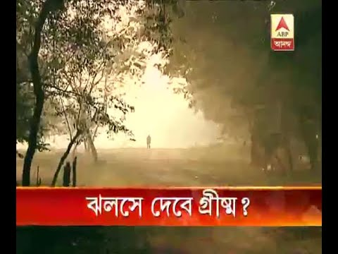 Forecast of extreme hot temperature for next 3 months in South Bengal