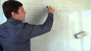 Алгебра 11 класс. 12 сентября. свойства корня n й степени #1