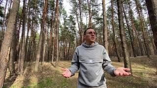 АДМИН ОТВЕТИЛ. ЗАБАНИЛИ КИДАЛУ - Asterios / Lineage 2