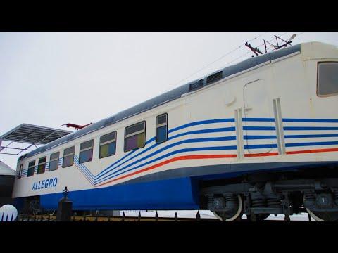 поезд Allegro в Кургане и Ласточка
