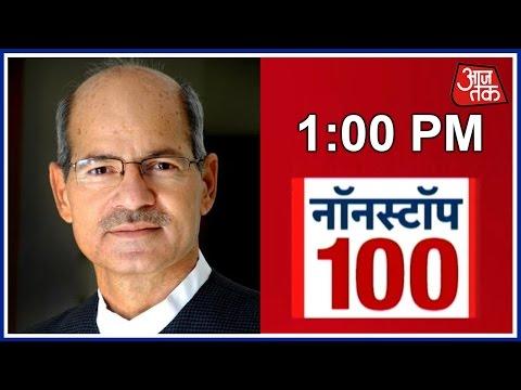 Non Stop100: Environment Minister Anil Dave Passes Away, PM Narendra Modi Condoles Demise