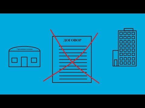 Последствия прекращения договора управления