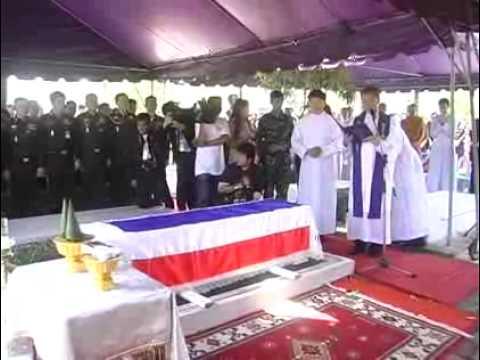 พิธีฝังศพ พล อ  คริสโตเฟอร์ ร่มเกล้า1