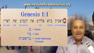 THE PURPOSE OF CREATION BY MESSIANIC RABBI ZEV PORAT