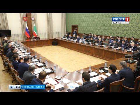 Вести Чеченской Республики 26.11.19