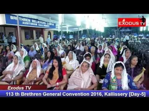 ETV Live : Brethren General Convention 2016 [Day-5]