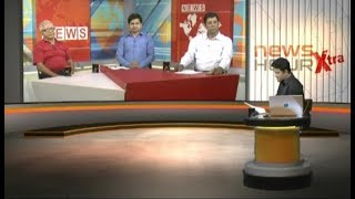News Hour Xtra - কাঠমান্ডু ট্র্যাজেডি - March 13, 2018