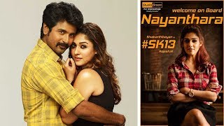 Sema News : Nayanthara paired up with Sivakarthikeyan again – Official Update