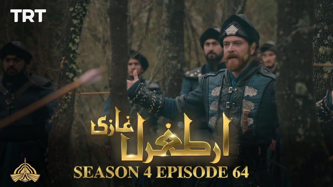 Download Ertugrul Ghazi Urdu   Episode 64  Season 4