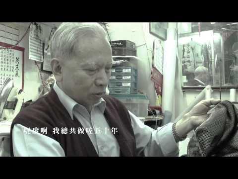 2922c video Chan Ho Him 2nd