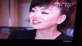 故 松田優作の妻が語った言葉.