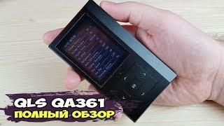 Аудиоплеер QLS QA361: король звука. Полный обзор