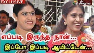 எப்படி இருந்த நான்; இப்போ இப்படி ஆயிட்டேன்: விஜயதரணி பேட்டி| MLA Vijayadharani | Weight loss Secrets