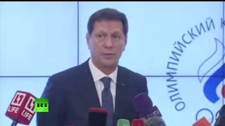 Пресс подход главы Олимпийского комитета России
