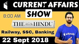 8:00 AM - Current Affairs Show 22 Sept | RRB ALP/Group D, SBI Clerk, IBPS, SSC, UP Police
