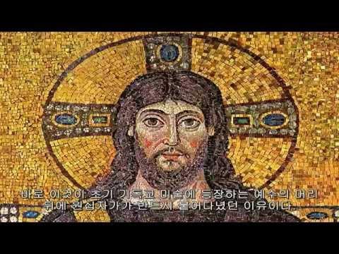 Zeitgeist -   jesus is a fraud