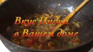 Креветки в имбирно чесночном соусе. Готовим за 20 минут индийские блюда