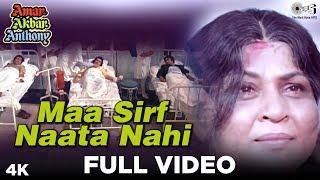 Maa Sirf Naata Nahi Full Video - Amar Akbar Anthony | Mohammad Rafi | Amitabh, Nirupa, Neetu