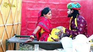 Rajsthani Dj Fagun Song 2018- व्हिस्की बोतल - Latest Marwari Holi Masti Geet - Full Hd Video