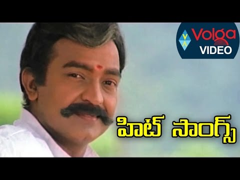 Non Stop Rajasekhar Telugu Hit Songs - Latest Telugu Songs - 2016