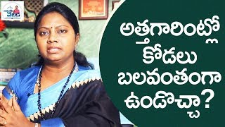 Can a daughter-in-law forcefully stay at her mother-in-law's Home? | Nyaya Vedhika | Advocate Ramya