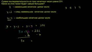 Сумма последовательности из трех нечетных чисел