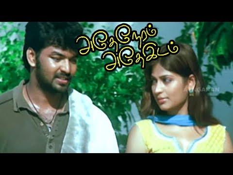 Adhe Neram Adhe Idam Full Movie Love Scenes | Jai & Vijayalakshmi Cute Love Scenes | Jai | Viji