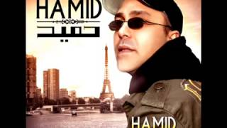 Hamid Bouchnak   Tikchbila   YouTube