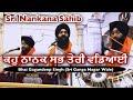 Kaho Nanak Sab Teri Vadeaai Nankana Sahib Pakistan - Bhai Gagandeep Singh Sri Ganga Nagar Wale