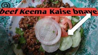 Beef keema Kaise bnaye
