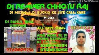Tum Hi Ana (Marjaavaan) - (Raag.Fm) DJ CHHOTU RAJ OFFICIAL MIXING UJHIYANI RAHUL DJ UJHIYANI