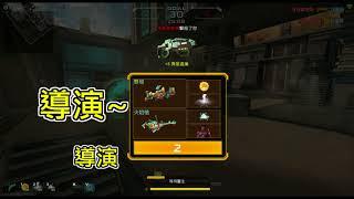 J7蛋糕 - 即刻槍戰 - 與章魚燒搞笑測試冥天符 part.2 槍枝使用