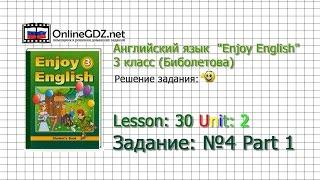 Unit 2 Lesson 30 Задание №4 Part 1 - Английский язык
