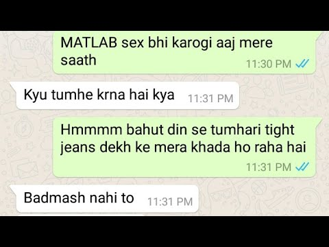 Bf💏gf Planning For Doing S*x    Romantic Talk In Mid Night 😍😘 Gf Bf Chat