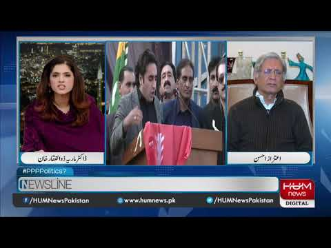 NewsLine - Saturday 30th November 2019