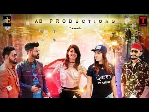 The Landers - King Queen | Mr V Grooves | Latest Punjabi Song 2016