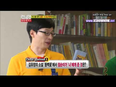 {ENG} SS501 Kim Hyun Joong @ Running Man Ep.47 3 of 7