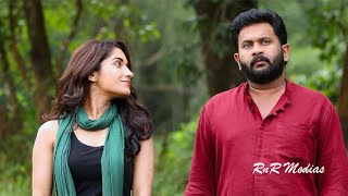 Kamala Movie Song | Enthe Mulle | Ranjith Sankar | Aju Varghese | Ruhani Sharma |Anand Madhusoodanan