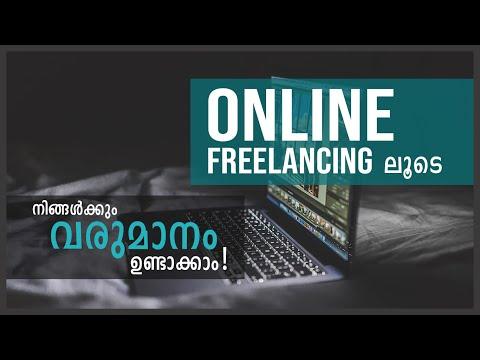 How to Make Money Freelancing Online | Easy Method | Malayalam