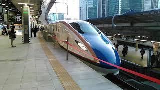 北陸新幹線E7系F7編成あさま657号東京駅発車