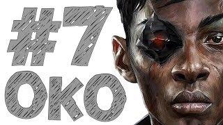 Dishonored 2: DOTO #7 ПРОЩАЙ, ЧУЖОЙ! (ФИНАЛ)