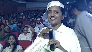 Suma Making Hilarious Fun With Audience @ JERSEY Pre Release Event
