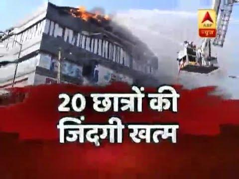 Surat Fire: Witnesses