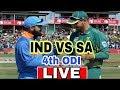 India vs South Africa : 4th ODI Live Cricket   Cricket Highlights   IND vs SA 2018