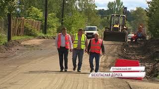 На трассе Фоминское-Константиновский отремонтируют более двух километров дороги
