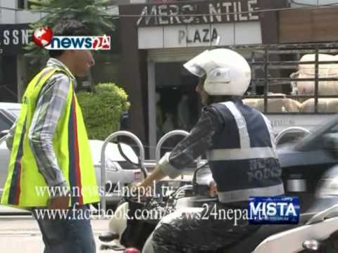 TRAFFIC POLICE DRIVE THE VEHICLE WITH OUT LICENSE & BILL BOOK ! POWER NEWS With Prem Baniya.