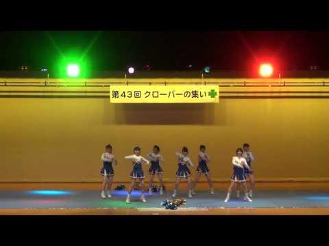 成城大学応援団 第43回「クローバーの集い」 ①