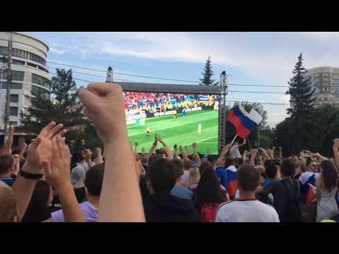 Пенальти Россия - Испания -1:1(4:3)