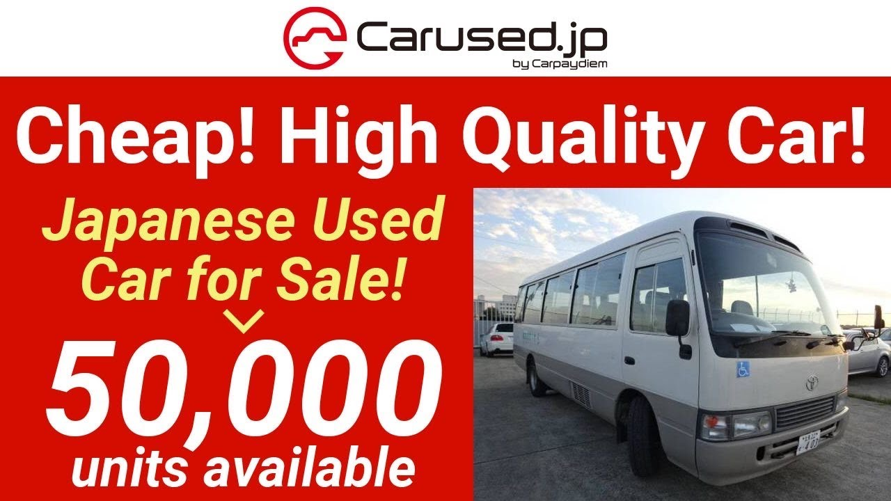 used toyota coaster bus for sale code  hzb50